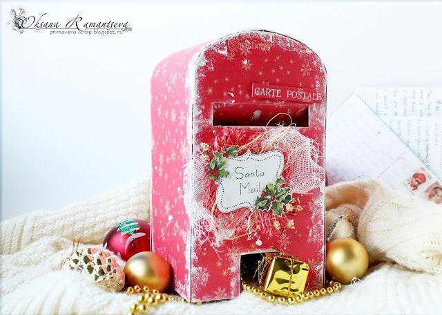"""Crazy - lab: СП """"Рождественский переполох"""" - Ящик для писем Деду Морозу"""
