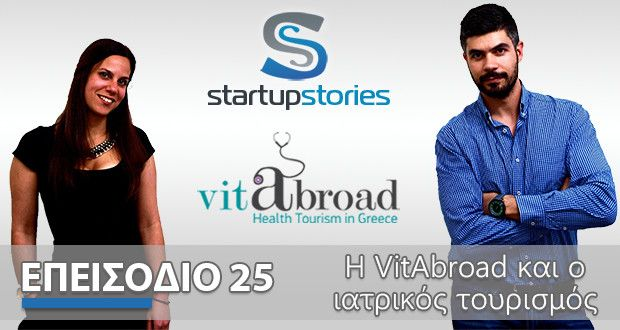Startup Stories - Episode 25