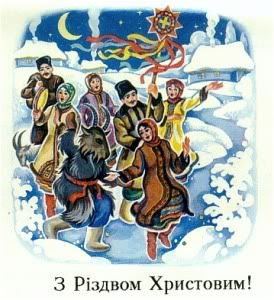 christmas in ukraine | The Indextrious Reader: Happy Ukrainian Christmas!