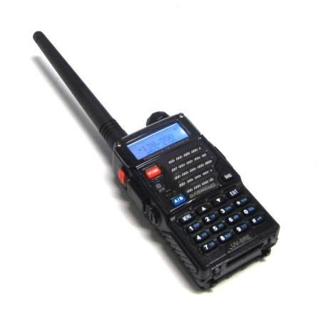 Program Your VHF UHF Transceivers for Disaster Preparedness with FRS GMRS PMR MURS BUSINESS WEATHER MARINE HAM Channel Frequencies