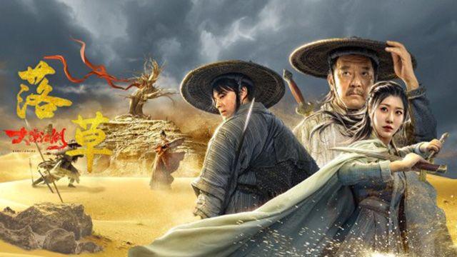 ตํานานทะเลทราย Desert Legend (2020) | หนัง