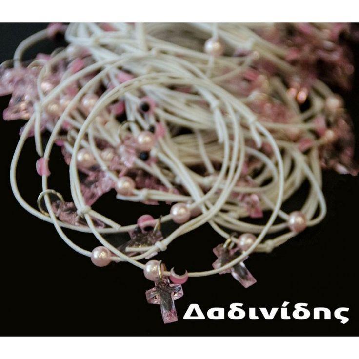 Μαρτυρικά βραχιολάκια με ρόζ σταυρό ΜΑΡ105