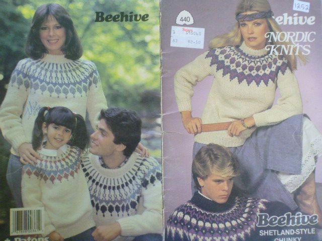 Beehive Nordic Knits for Him and Her- no.440 - knit hats, knitted sweaters for him for her for kids, knitted cardigan. 1252 by CarolsCreations77 on Etsy
