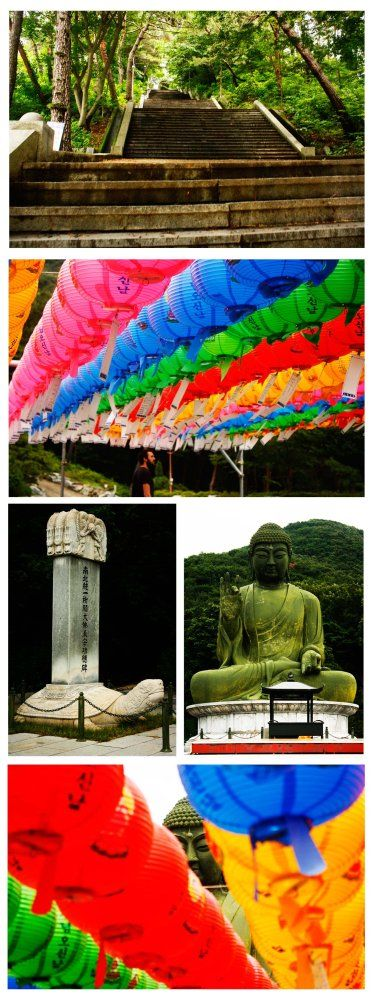 Gakwonsa Buddhist Temple, Cheonan, Korea