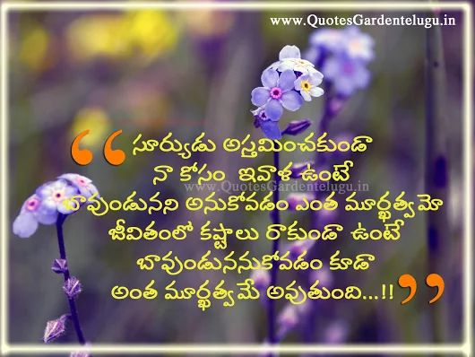 Shubharatri kavitalu messages in telugu wishes