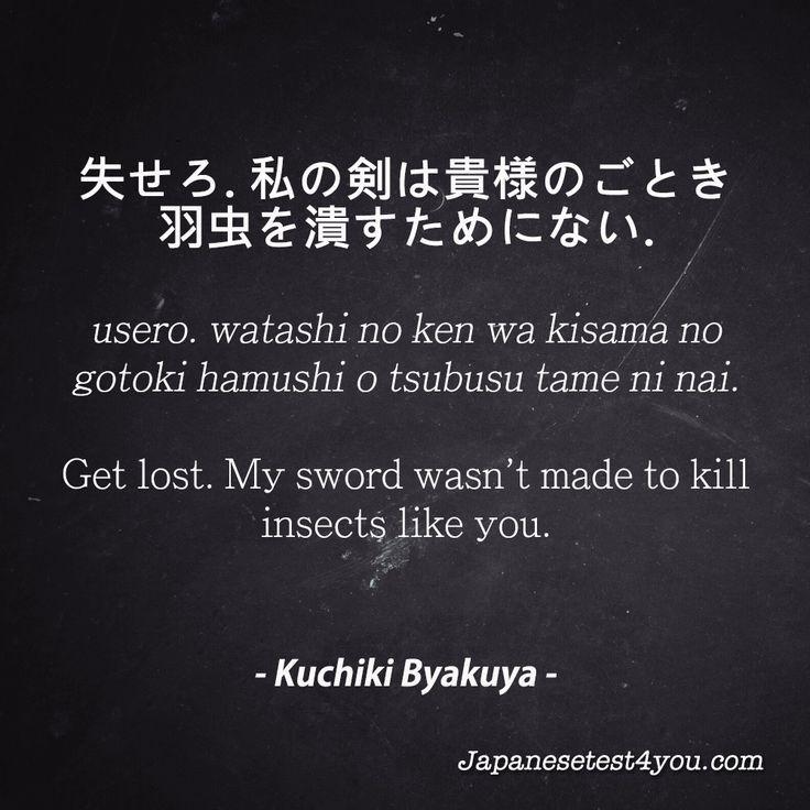 Learn japanese phrases from bleach mangaanime