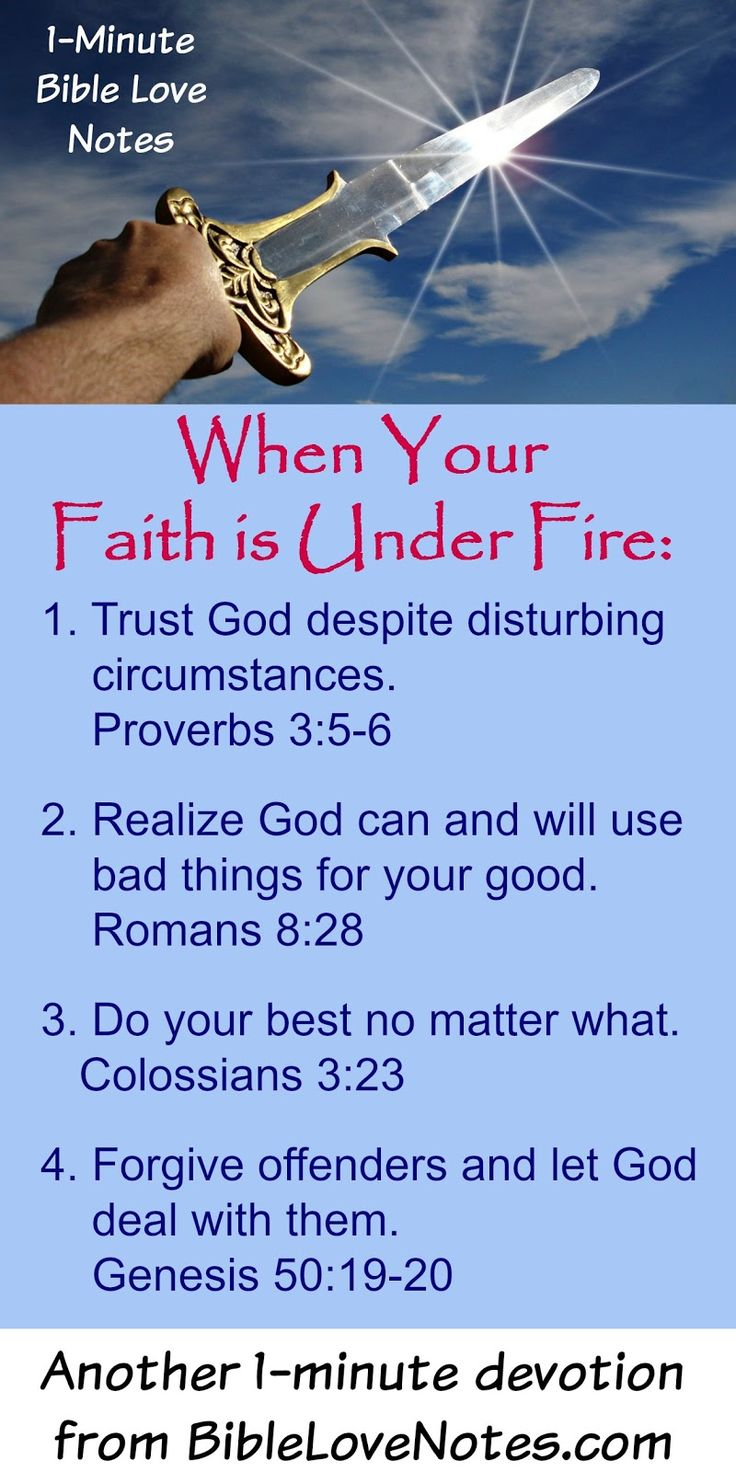 Best Quotes From Bible About Faith: 17 Best Images About Bible Verses And Encouragment On