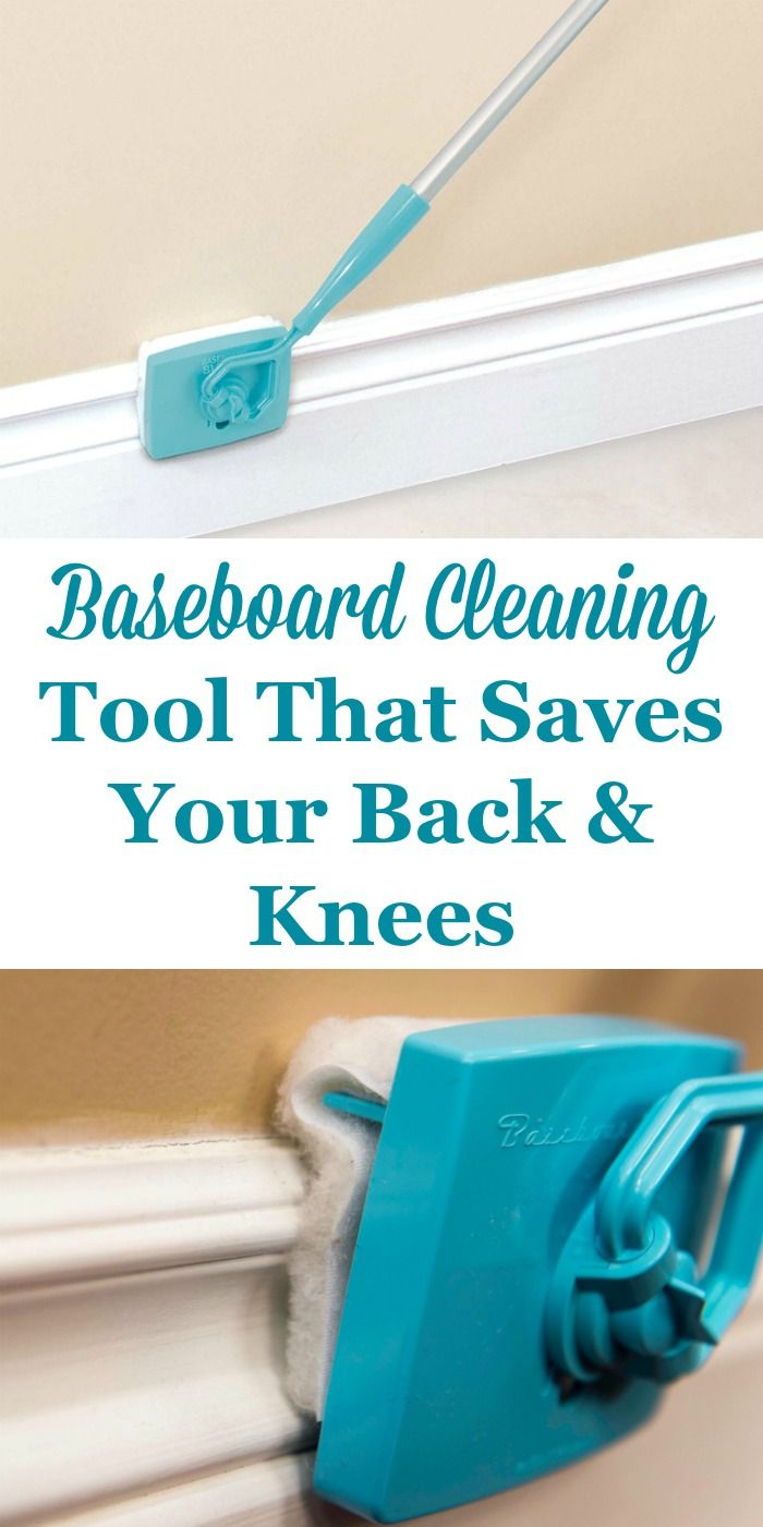 Spring cleaning time will be here soon, and one thing often done during this annual ritual is to clean some hard to reach areas, including baseboards. Here's a way to save your back and knees while you dust and clean your baseboards.
