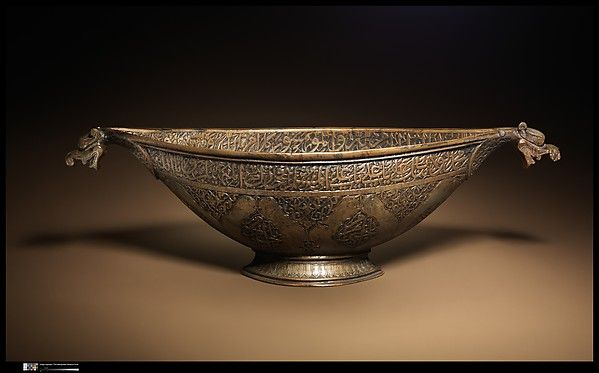 Beggar's Bowl (Kashkul) | Date: 1055 A.H./ A.D. 1645 | Culture: Islamic | Medium: Copper alloy