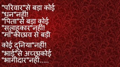 Shayari Hi Shayari Best Life Quotes Images In Hindi Positive