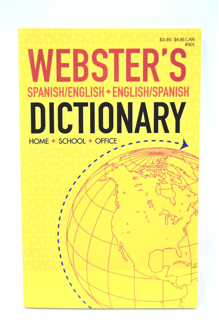 Webster s spanish english english spanish dictionary