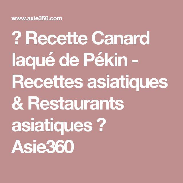 ★ Recette Canard laqué de Pékin - Recettes asiatiques & Restaurants asiatiques ★ Asie360