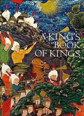 King's Book of Kings NY Metropolitan Iran Persian Art Shah Nameh of Shah Tahmasp | eBay