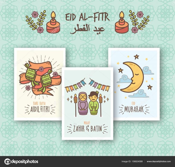 Greeting Card Design - Selamat Hari Raya Aidifitri Celebration — Stock Illustration #156824588