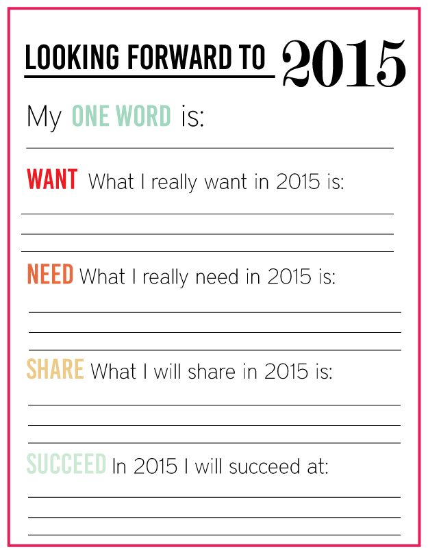Download this free New Year's printable.  For personal use only.  Thanks!    You can download the kids version here:  and to see the versions from the past years: from 2011-2012