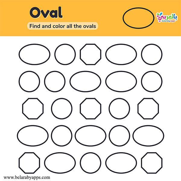 Shapes Worksheets For Preschool Free Printable Belarabyapps