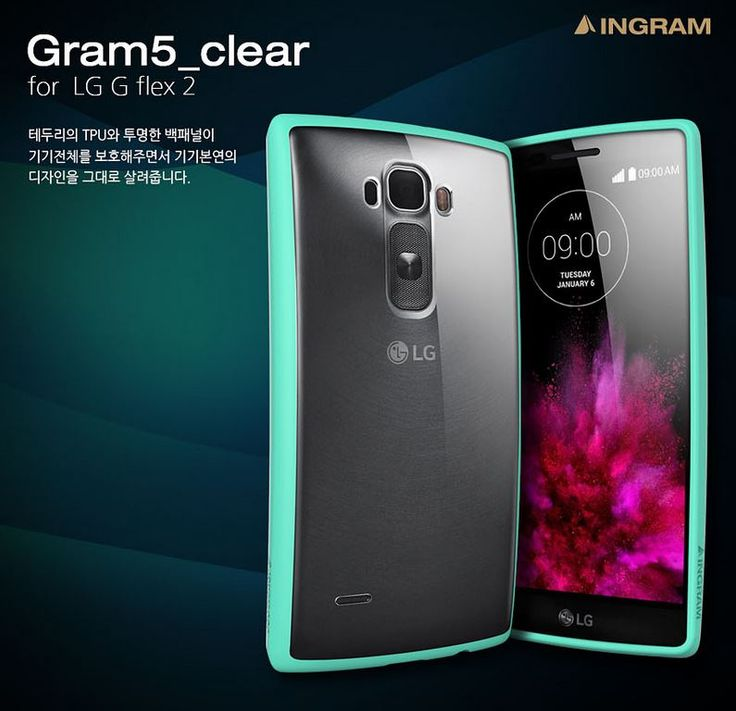 INGRAM GRAM5 TRANSPARENT BUMPER CASE WITH CLEAR BACK FOR LG G FLEX 2