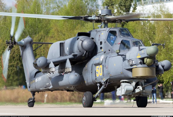 Russian Air Force: Mil Mi-28N