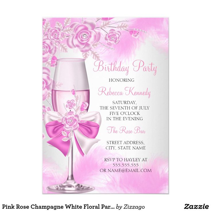 Pink Rose Champagne White Floral Party