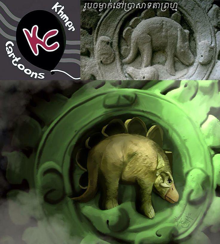 Dinosaur Khmer