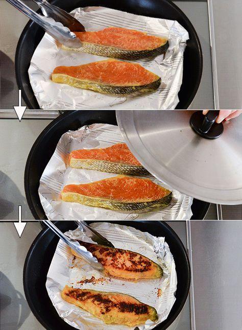 魚焼きグリルを使わない!フライパンで、おいしい魚の焼き方 - 北欧、暮らしの道具店