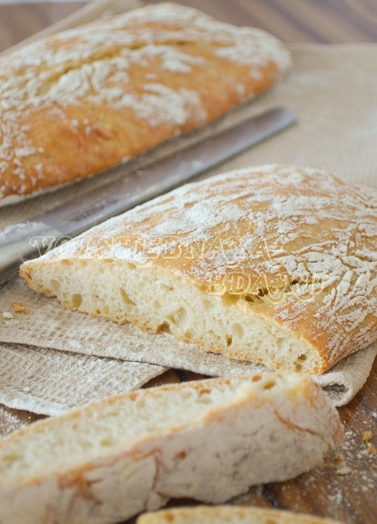 Чиабатта - хлеб длительного брожения, но куда нам торопиться?