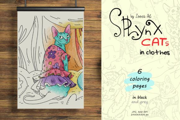 Sphynx Cats in Clothes - Coloring Book (Graphic) by Zooza Art