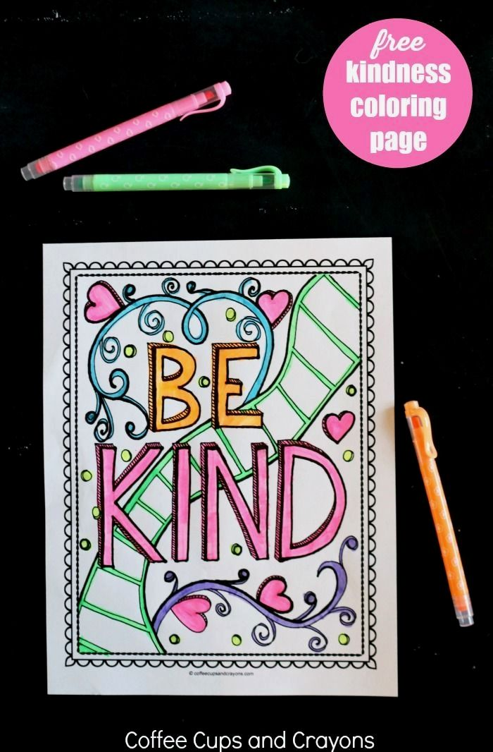Pin By Rafaelllelgf2my On Baby In 2020 Teaching Kindness Kindness Lessons Kindness Activities