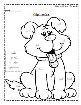 Word Family Color by Code Pages | Cat face drawing, Dog ...