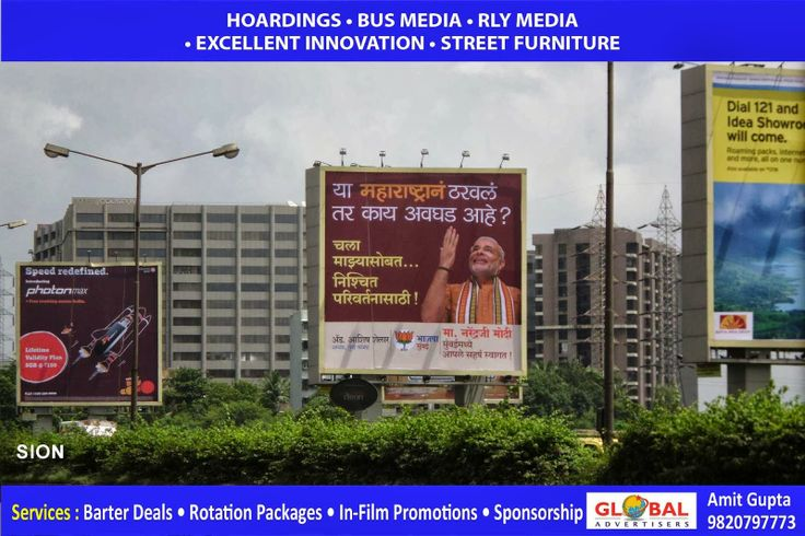 Sponsorship on Innovative Advertising for Political Parties in India - Global Advertisers