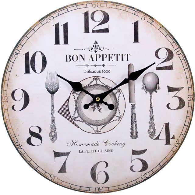 Bon Appetit Clock (measures approx. 34cm across)