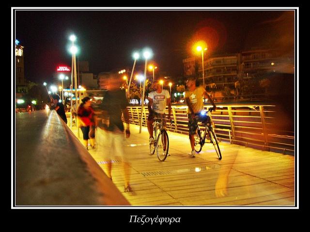 Pedestrians' bridge above Phneios river