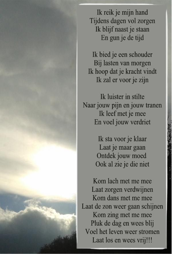 Gedicht Ik reik je mijn hand www.troostgeschenk.nl