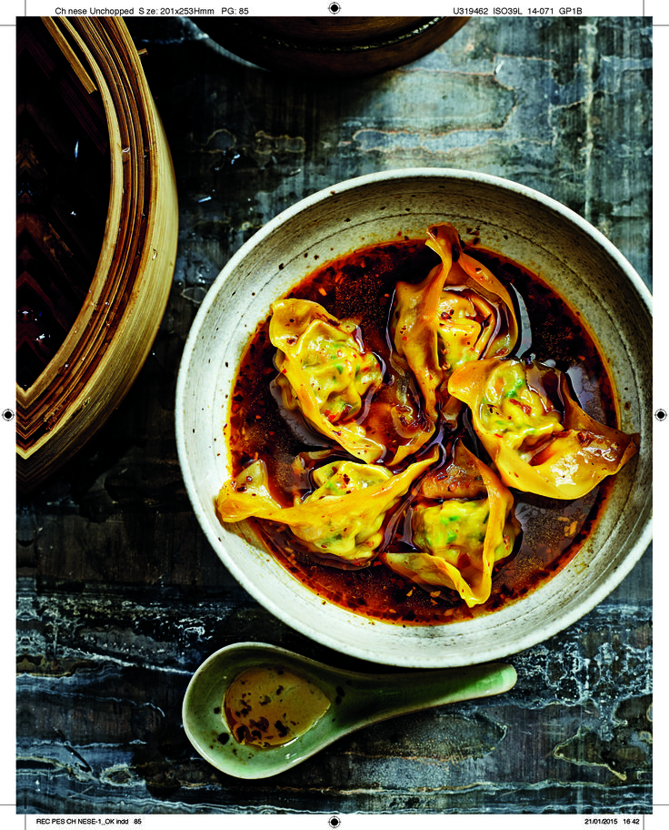 Steamed wontons in chilli broth recipe from Chinese Unchopped by Jeremy Pang | Cooked