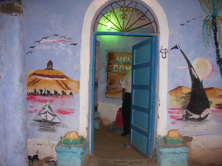 Colorful Nubian House on the Banks of the Nile River...Can only be reached by boat