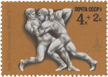 Классическая борьба из серии XXII летние Олимпийские игры 1980 года в Москве | Stamps.ru