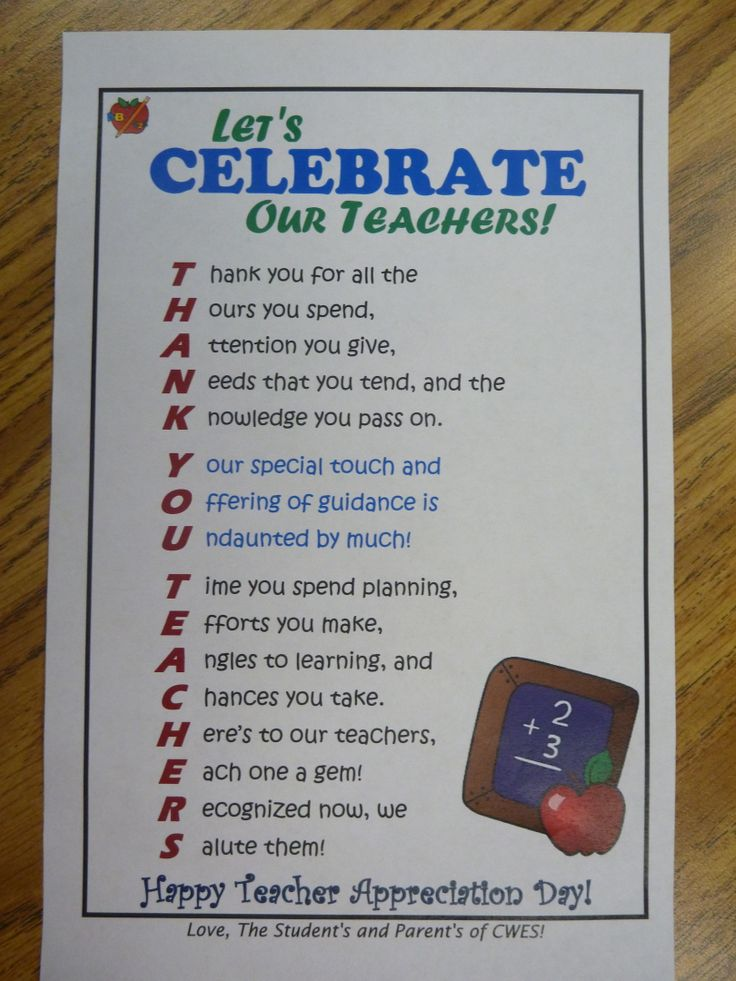 Teacher Appreciation Flyer - I placed this in each of the teachers school mailboxes on Teacher Appreciation Day.   Thank you (mrsjacksonsclasswebsiteblog.blogspot.com) for the idea.