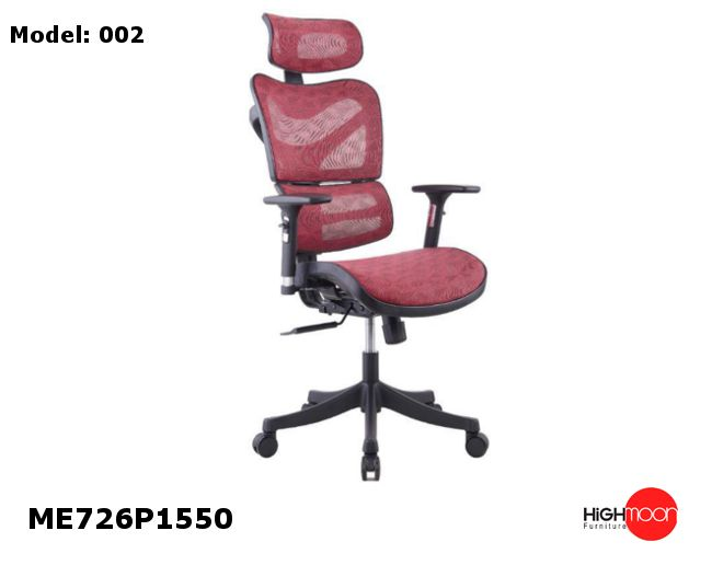 Review Ergonomic Chair Dubai Ergonomic Chairs Best fice Fresh - Latest best ergonomic office chair Photos