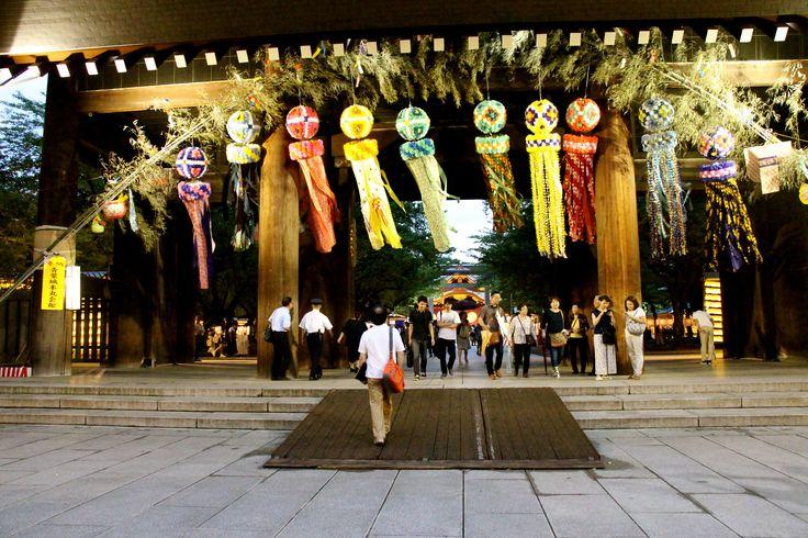 Photo by Gail Nakada. Yasukuni Shrine,Tokyo. July 16-18 festival.