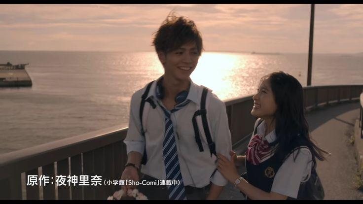 Primer vídeo teaser de la película live-action de Ani ni Aisaresugite Komattemasu.