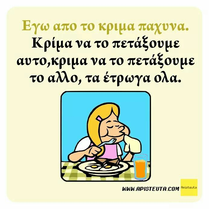 www.apisteuta.com