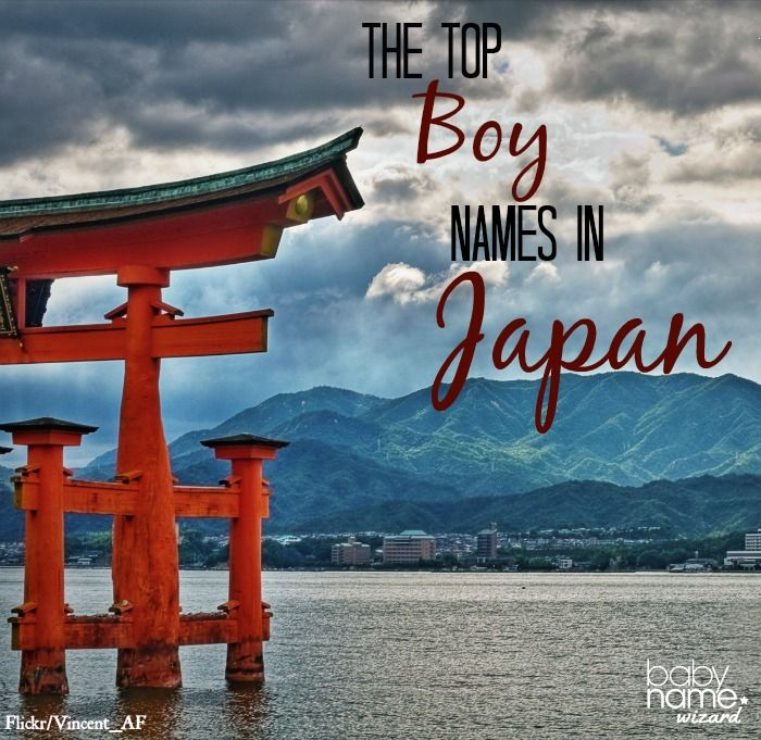 Top Boy Names in Japan! #Japan #babynames