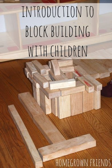Introduction to block building with children building for Center block house