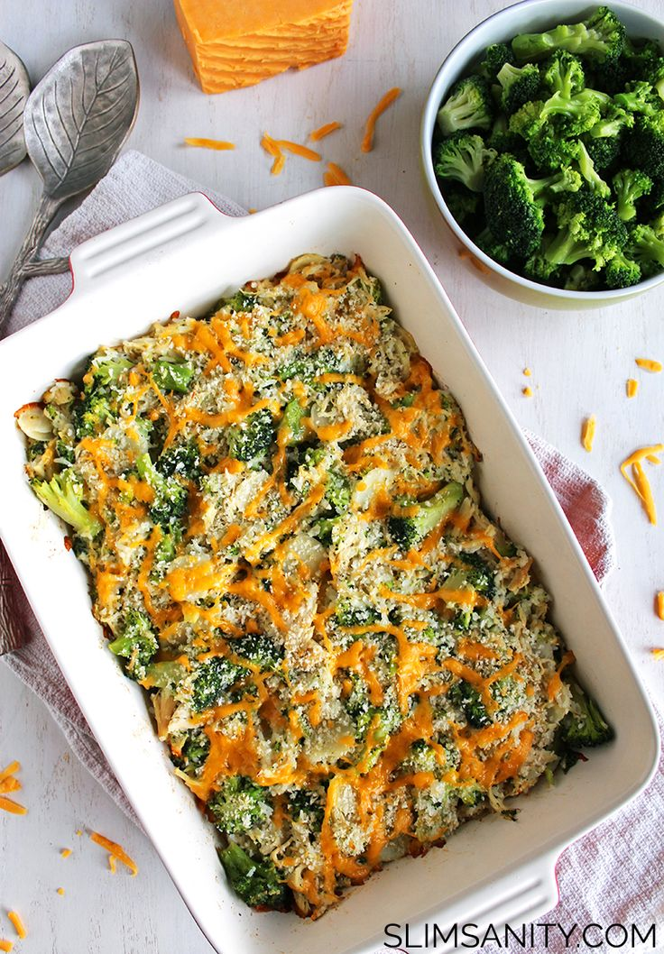 Healthy broccoli chicken casserole - a simple dinner you can whip up in 30 minutes! | slimsanity.com