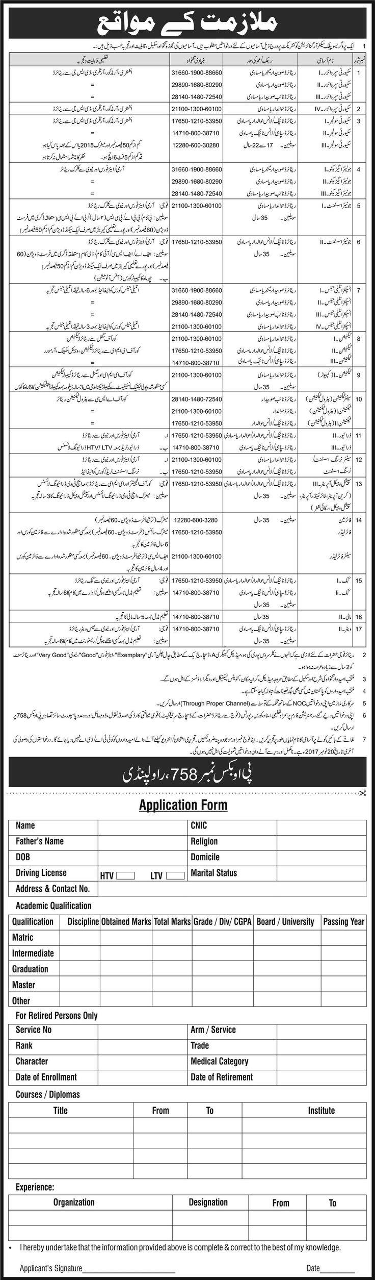 PO Box 758 Rawalpindi Jobs 30 October 2017 in Pakistan Army Application Form Download Advertisement Latest. Pakistan Army Jobs 2017 PO Box
