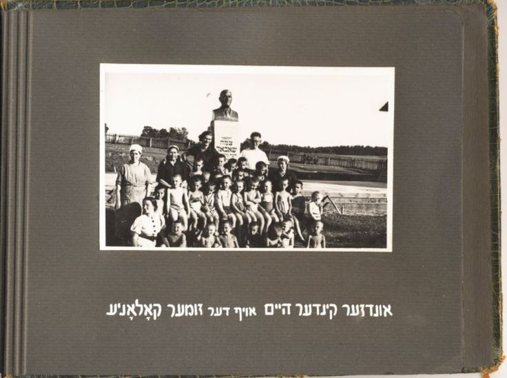 569 best yiddish land images on pinterest lettering israel and a group from the childrens home run by the jewish womens sciox Images