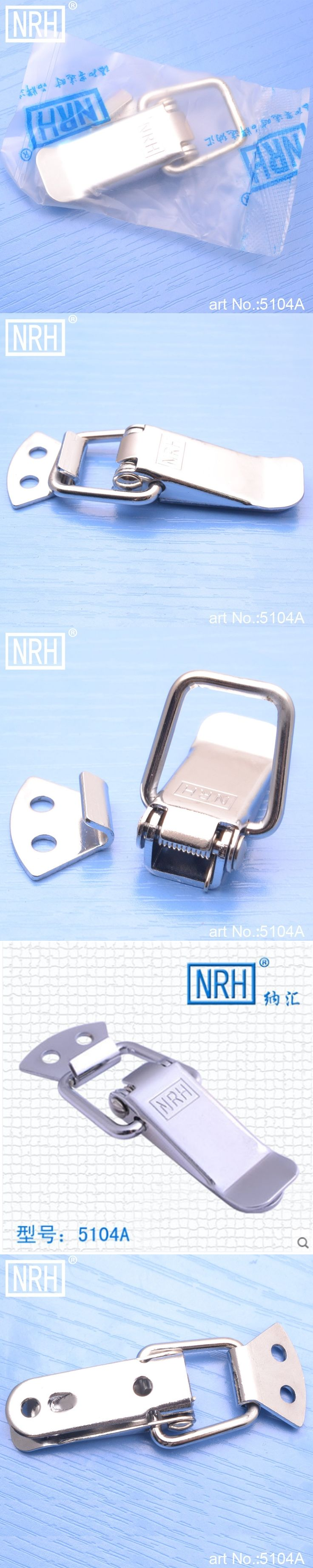 NRH 5104A cold-rolled steel light-duty draw latch built in spring Hasp for Medical equipment box factory direct sales wholesale