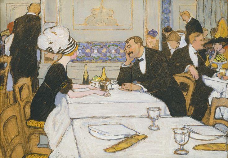 В ресторане. Париж Елена Андреевна Киселева 1910-е