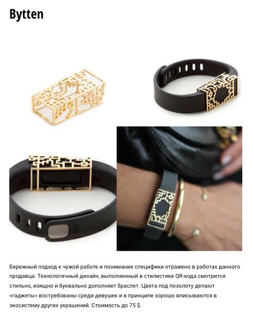Seems like a great, recent article....translation??  Shop our collection of accessories for Fitbit Flex as well as for Charge and Charge HR on bytten.com  FREE SHIPPING. ALWAYS.