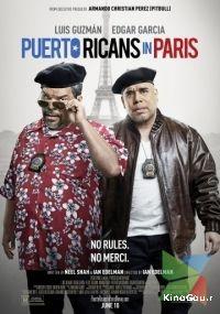 Пуэрториканцы в Париже (2016)